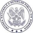 Notar Hateg  Notariat Hateg Birou Individual Notarial Vasiu Mihaela Camelia